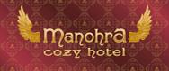 Cеть отелей Manohra